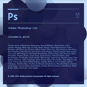 Adobe PhotoShop CS6 for Mac(苹果)中文破解版安装完成