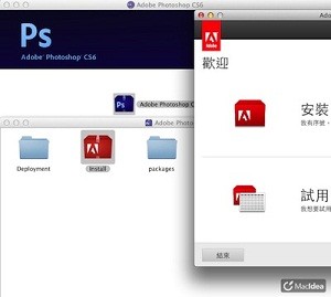 Adobe PhotoShop CS6 for Mac(苹果)中文破解版下载及破解方法
