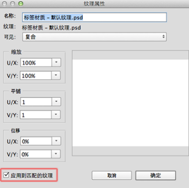 Apply to matching textures v2 1403007280859 Photoshop CC 2014新功能详解